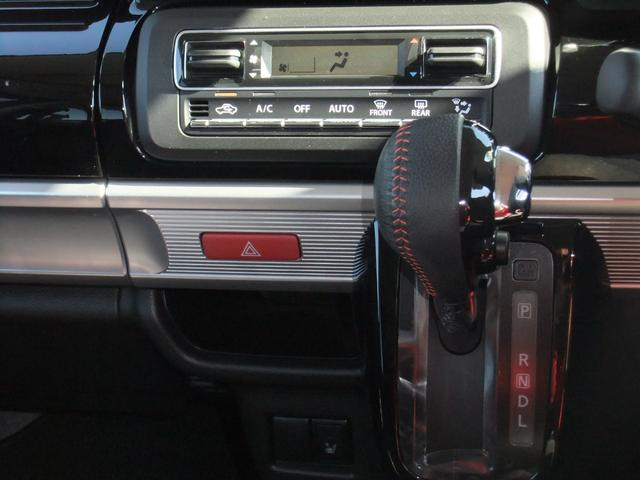 ハイブリッドXS 両側パワースライドドア スズキセーフティーサポート ワンオーナー アイドリングストップ シートヒーター コーナーセンサー パナソニック製ナビ オート格納ミラー バックカメラ スマートキー ETC(34枚目)