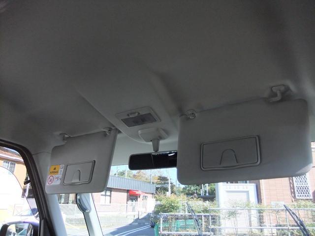 ハイブリッドXS 両側パワースライドドア スズキセーフティーサポート ワンオーナー アイドリングストップ シートヒーター コーナーセンサー パナソニック製ナビ オート格納ミラー バックカメラ スマートキー ETC(35枚目)