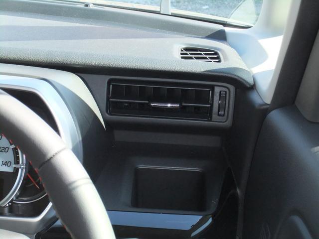 ハイブリッドXS 両側パワースライドドア スズキセーフティーサポート ワンオーナー アイドリングストップ シートヒーター コーナーセンサー パナソニック製ナビ オート格納ミラー バックカメラ スマートキー ETC(36枚目)