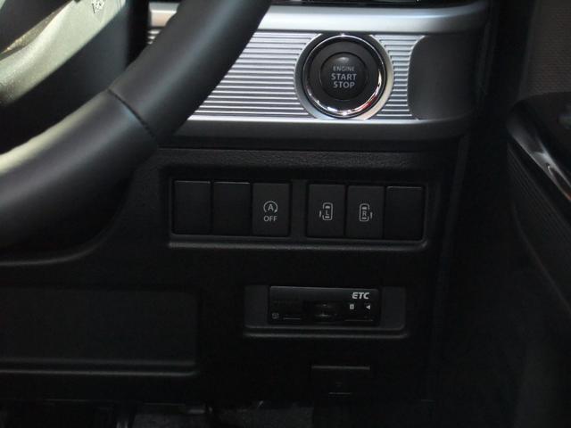 ハイブリッドXS 両側パワースライドドア スズキセーフティーサポート ワンオーナー アイドリングストップ シートヒーター コーナーセンサー パナソニック製ナビ オート格納ミラー バックカメラ スマートキー ETC(37枚目)