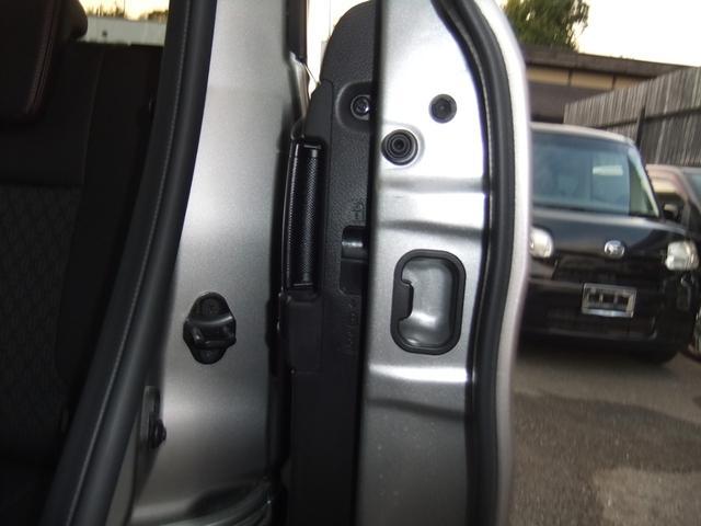 ハイブリッドXS 両側パワースライドドア スズキセーフティーサポート ワンオーナー アイドリングストップ シートヒーター コーナーセンサー パナソニック製ナビ オート格納ミラー バックカメラ スマートキー ETC(38枚目)