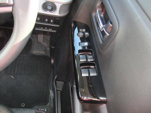 ハイブリッドXS 両側パワースライドドア スズキセーフティーサポート ワンオーナー アイドリングストップ シートヒーター コーナーセンサー パナソニック製ナビ オート格納ミラー バックカメラ スマートキー ETC(40枚目)