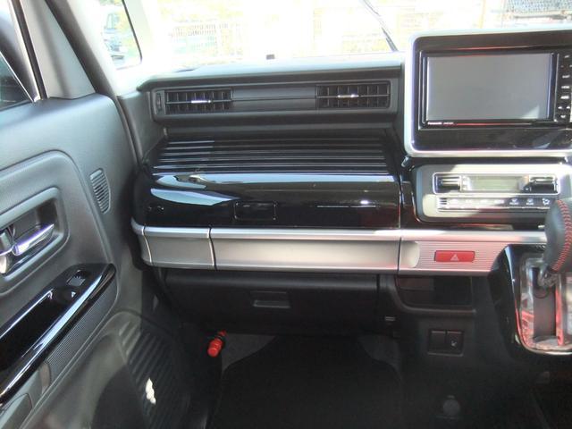 ハイブリッドXS 両側パワースライドドア スズキセーフティーサポート ワンオーナー アイドリングストップ シートヒーター コーナーセンサー パナソニック製ナビ オート格納ミラー バックカメラ スマートキー ETC(42枚目)
