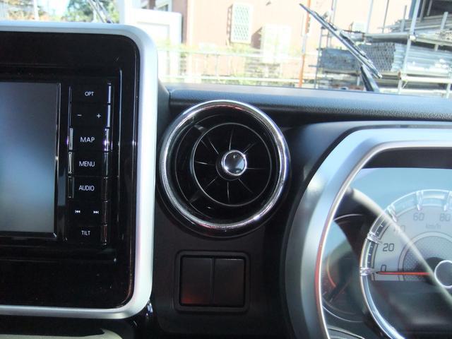 ハイブリッドXS 両側パワースライドドア スズキセーフティーサポート ワンオーナー アイドリングストップ シートヒーター コーナーセンサー パナソニック製ナビ オート格納ミラー バックカメラ スマートキー ETC(43枚目)