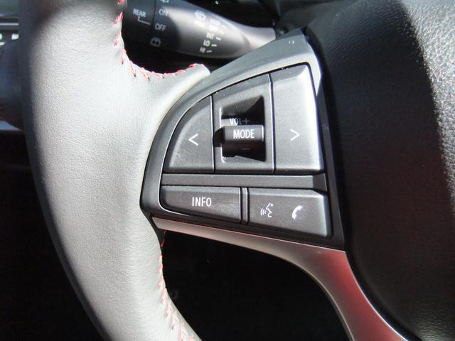 ハイブリッドXS 両側パワースライドドア スズキセーフティーサポート ワンオーナー アイドリングストップ シートヒーター コーナーセンサー パナソニック製ナビ オート格納ミラー バックカメラ スマートキー ETC(44枚目)