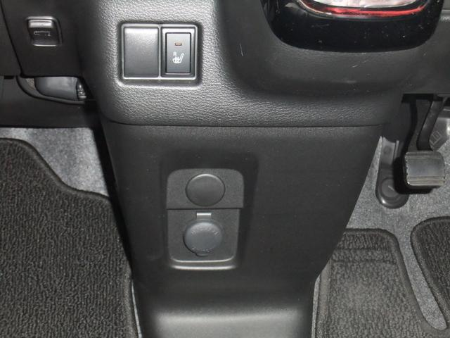 ハイブリッドXS 両側パワースライドドア スズキセーフティーサポート ワンオーナー アイドリングストップ シートヒーター コーナーセンサー パナソニック製ナビ オート格納ミラー バックカメラ スマートキー ETC(51枚目)