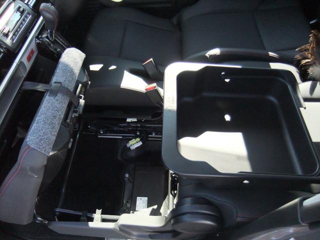 ハイブリッドXS 両側パワースライドドア スズキセーフティーサポート ワンオーナー アイドリングストップ シートヒーター コーナーセンサー パナソニック製ナビ オート格納ミラー バックカメラ スマートキー ETC(59枚目)