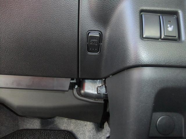 ハイブリッドXS 両側パワースライドドア スズキセーフティーサポート ワンオーナー アイドリングストップ シートヒーター コーナーセンサー パナソニック製ナビ オート格納ミラー バックカメラ スマートキー ETC(60枚目)