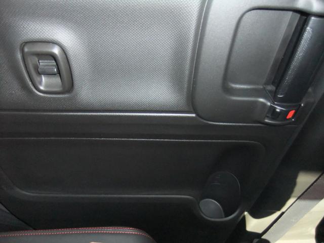 ハイブリッドXS 両側パワースライドドア スズキセーフティーサポート ワンオーナー アイドリングストップ シートヒーター コーナーセンサー パナソニック製ナビ オート格納ミラー バックカメラ スマートキー ETC(67枚目)