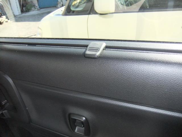 ハイブリッドXS 両側パワースライドドア スズキセーフティーサポート ワンオーナー アイドリングストップ シートヒーター コーナーセンサー パナソニック製ナビ オート格納ミラー バックカメラ スマートキー ETC(69枚目)