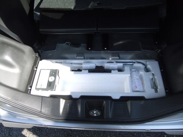 ハイブリッドXS 両側パワースライドドア スズキセーフティーサポート ワンオーナー アイドリングストップ シートヒーター コーナーセンサー パナソニック製ナビ オート格納ミラー バックカメラ スマートキー ETC(74枚目)