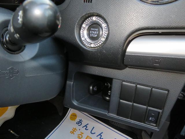 「スズキ」「ワゴンRスティングレー」「コンパクトカー」「神奈川県」の中古車16