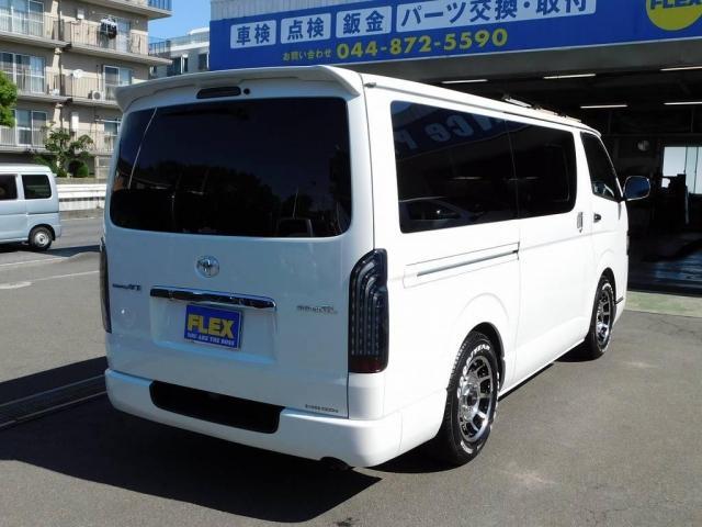 「トヨタ」「レジアスエースバン」「その他」「神奈川県」の中古車3