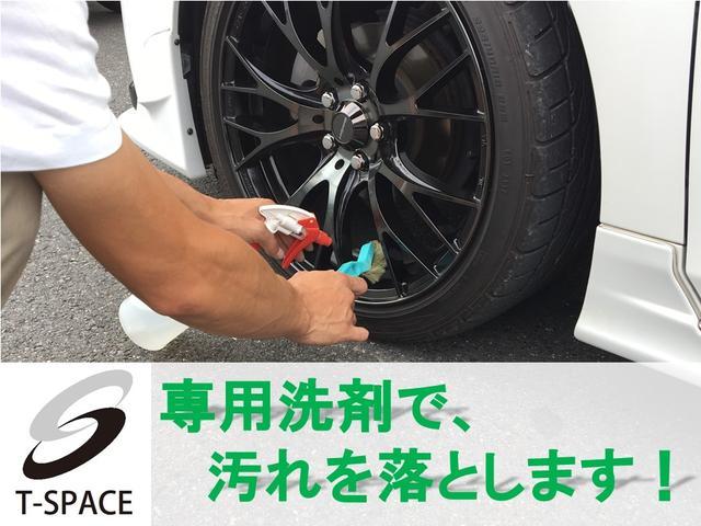 「トヨタ」「ヴェルファイア」「ミニバン・ワンボックス」「埼玉県」の中古車35