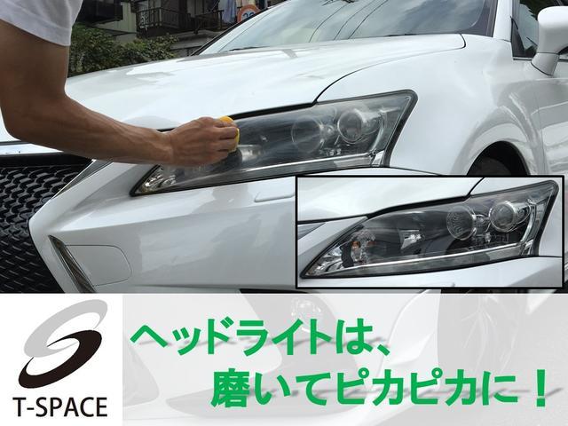 「メルセデスベンツ」「Mクラス」「SUV・クロカン」「埼玉県」の中古車41