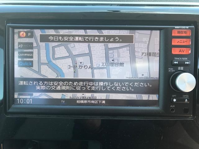 日産 デイズ S メモリーナビ フルセグ ETC