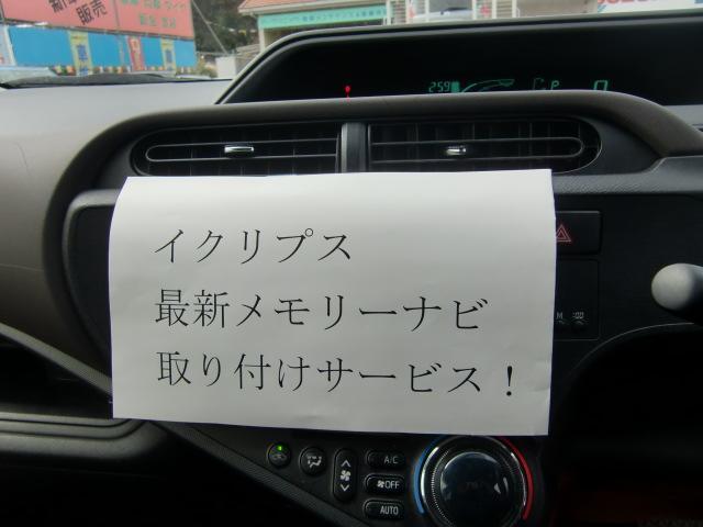 G メモリーナビ ワンセグTV CD 盗難防止 キーレス(10枚目)