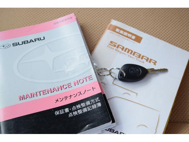 スーパーチャージャー オートマ キーレス 電動ミラー CD(11枚目)