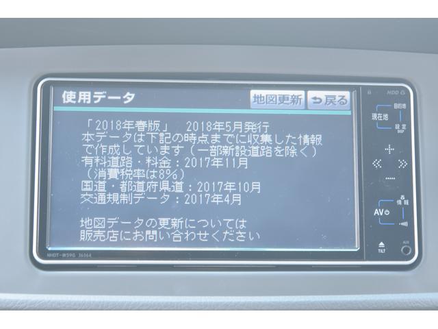 カスタムターボRS 両側スライドドア HDDナビ CD録再・DVD再 TV ETC キーレス 電動格納ミラー 純正エアロ&アルミホイール HIDヘッドライト フォグランプ タイミングチェーン(30枚目)