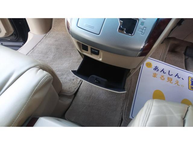 「トヨタ」「アルファード」「ミニバン・ワンボックス」「千葉県」の中古車35