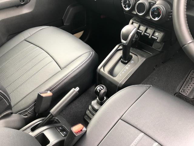 XC ダムド リトルG コンプリート 専用アルミ リフトアップ 社外8インチフルセグナビ シートカバー 社外LEDテールランプ セーフティーサポート シートヒーター(45枚目)