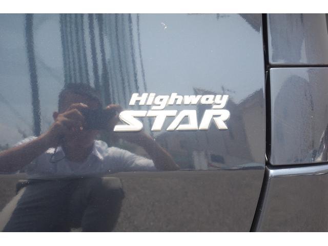 「日産」「ルークス」「コンパクトカー」「神奈川県」の中古車56