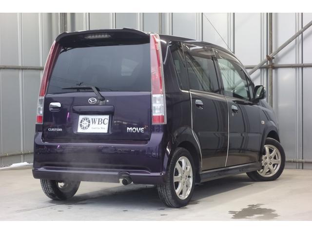 「ダイハツ」「ムーヴ」「コンパクトカー」「神奈川県」の中古車5