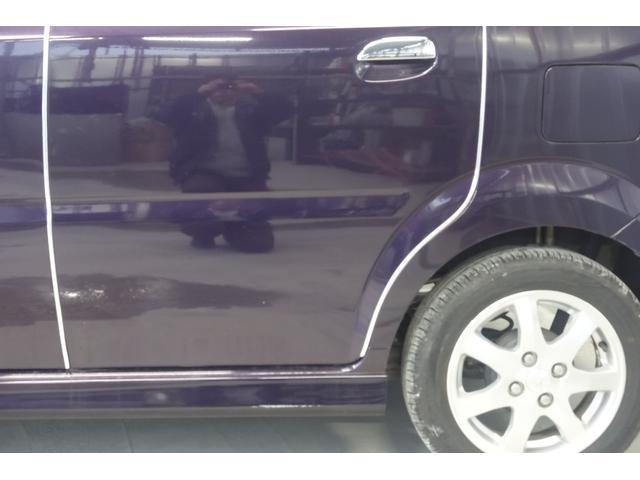 「ダイハツ」「ムーヴ」「コンパクトカー」「神奈川県」の中古車32