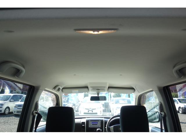 リミテッドII エンジンK6Aタイミングチェーン インテリキー プッシュスタート 禁煙車 キセノンヘッドライト スペアキー シートヒーター 取り説 保証書(18枚目)