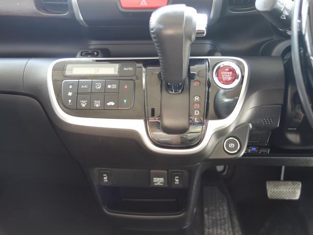 G・Lインテリアカラーパッケージ 社外ナビ TV Bluetooth スマートキー ステアリング&シートヒーター エンジンタイミングチェーン式 ブラウンレザーシート(13枚目)