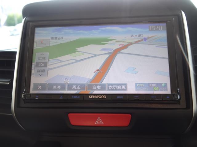 G・Lインテリアカラーパッケージ 社外ナビ TV Bluetooth スマートキー ステアリング&シートヒーター エンジンタイミングチェーン式 ブラウンレザーシート(15枚目)