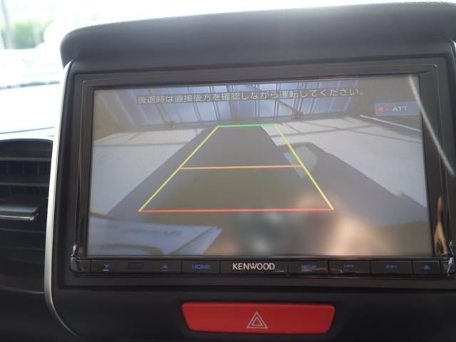G・Lインテリアカラーパッケージ 社外ナビ TV Bluetooth スマートキー ステアリング&シートヒーター エンジンタイミングチェーン式 ブラウンレザーシート(16枚目)