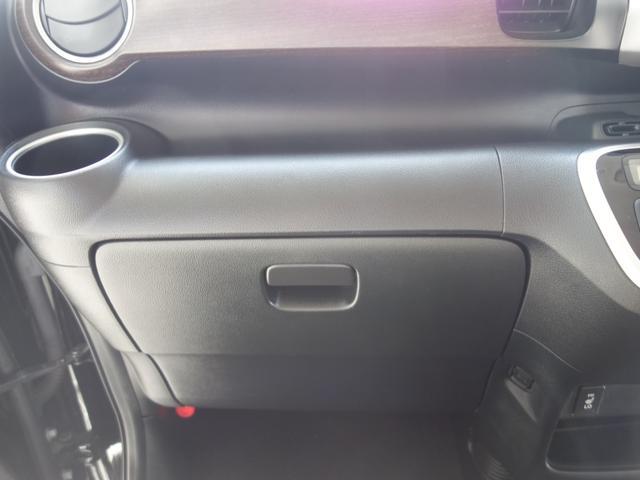 G・Lインテリアカラーパッケージ 社外ナビ TV Bluetooth スマートキー ステアリング&シートヒーター エンジンタイミングチェーン式 ブラウンレザーシート(77枚目)