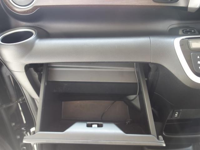 G・Lインテリアカラーパッケージ 社外ナビ TV Bluetooth スマートキー ステアリング&シートヒーター エンジンタイミングチェーン式 ブラウンレザーシート(78枚目)