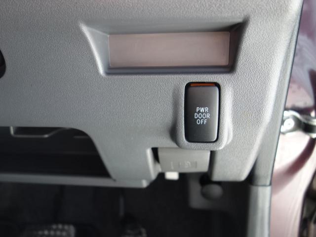 カスタムXリミテッド 社外ナビ 地デジ Bluetooth インテリキー パワースライドドア 社外アルミホイル(59枚目)