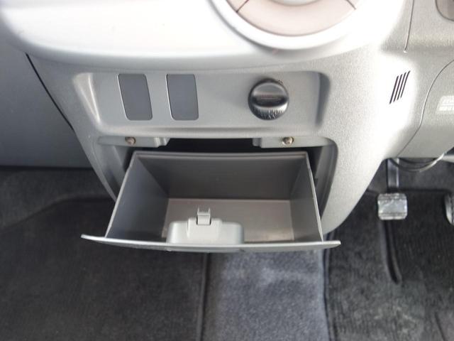 カスタムXリミテッド 社外ナビ 地デジ Bluetooth インテリキー パワースライドドア 社外アルミホイル(60枚目)