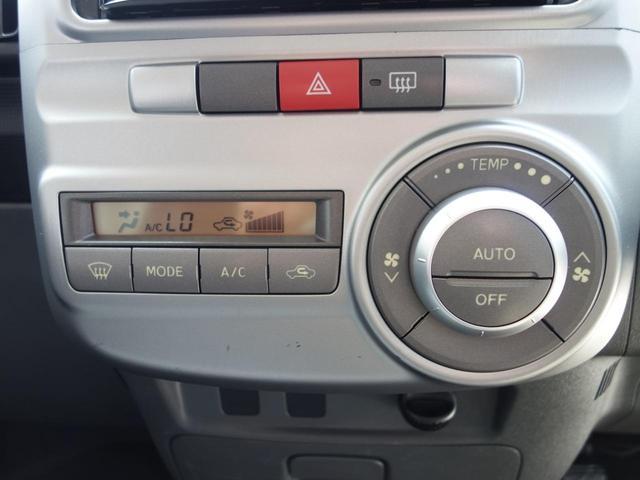 カスタムXリミテッド 社外ナビ 地デジ Bluetooth インテリキー パワースライドドア 社外アルミホイル(62枚目)