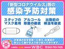 G・Lインテリアカラーパッケージ 社外ナビ TV Bluetooth スマートキー ステアリング&シートヒーター エンジンタイミングチェーン式 ブラウンレザーシート(5枚目)