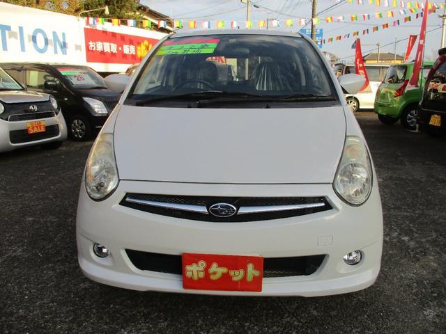 「スバル」「R2」「軽自動車」「千葉県」の中古車2