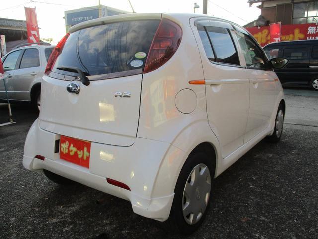 「スバル」「R2」「軽自動車」「千葉県」の中古車8