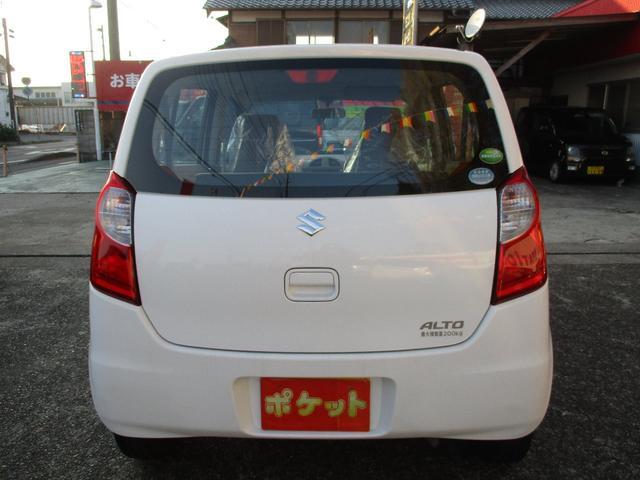 「スズキ」「アルト」「軽自動車」「千葉県」の中古車3