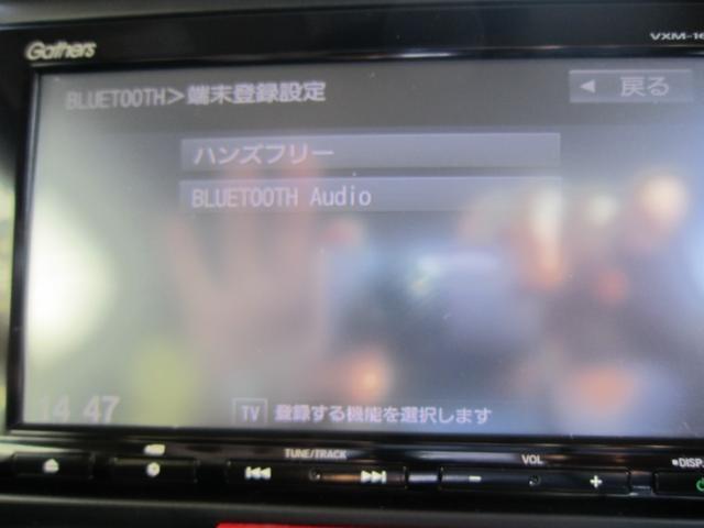 Bluetooth使用できます。