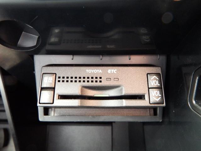 トヨタ クラウン アスリート 後期型 HDDナビ Bカメラ Fリップ ETC
