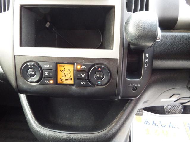 日産 セレナ ライダーS 電動スライド HDDナビ スマートキー 2年保証