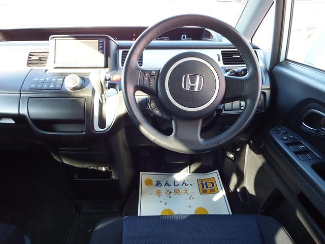 ホンダ ステップワゴン スパーダS HDDナビ スマートスタイルED 2年保証