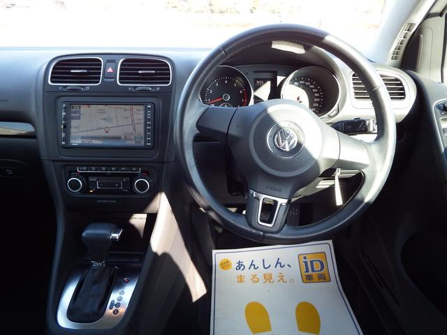 フォルクスワーゲン VW ゴルフ TSIコンフォートライン 純正ナビ 地デジ ETC キーレス