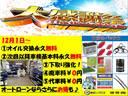 トヨタ クラウン ロイヤルサルーン サンルーフ DVDナビ 18AW