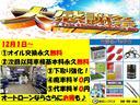 トヨタ マークX 250G DVDナビ 1オーナー Bカメラ ETC 2年保証