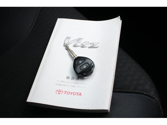 「トヨタ」「ヴィッツ」「コンパクトカー」「埼玉県」の中古車19