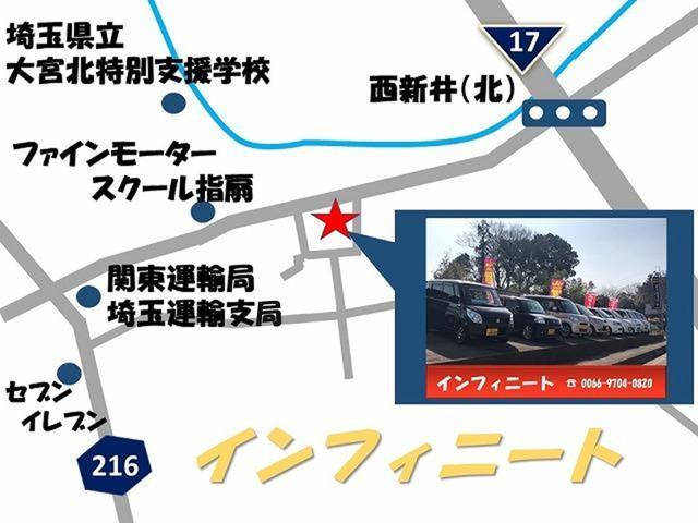 「トヨタ」「ヴィッツ」「コンパクトカー」「埼玉県」の中古車21